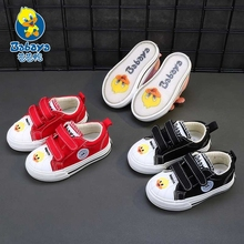 Baby Shoes girl Children Canvas Shoes 1-3 Years Old Soft-sol