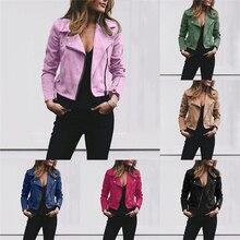 2021 Autumn Motorcycle Suede Jackets Yellow Leather Jacket Women Coat  Slim Suede Jacket