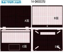 Pele do portátil Da Etiqueta Decalques De fibra de Carbono Capa Protetor para HP 14-DH0003TU 14
