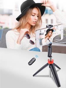 BFOLLOW Selfie-Stick Tripod Monopod Bracket Foldable Tiktok Bluetooth Handheld Xiaomi