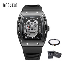 BAOGELA Лидирующий бренд, мужские Модные кварцевые часы, мужские роскошные серебряные наручные часы с черепом, мужские водонепроницаемые часы, мужские часы