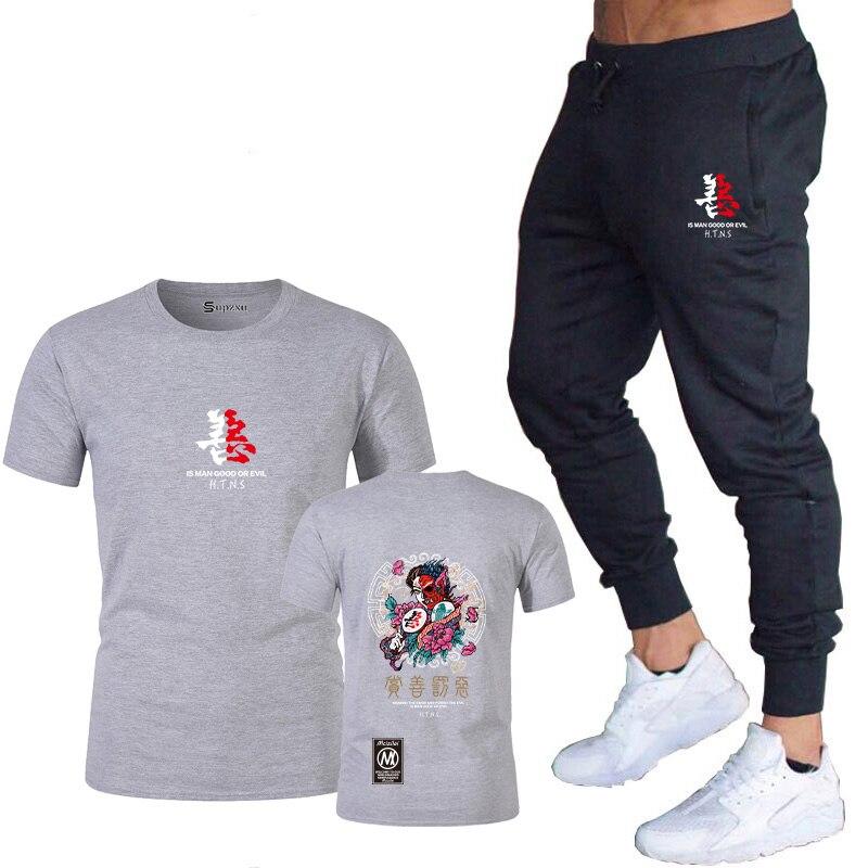 Купить футболка в японском стиле хип хоп аниме злой подарок топ мужская