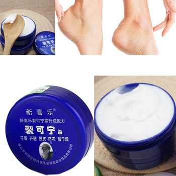 Traditional Chinese Cosmetics Hot Selling! Heel foot Massage Cream Repair Cream Foot Care Foot Cream Dry Chapped 55g 1