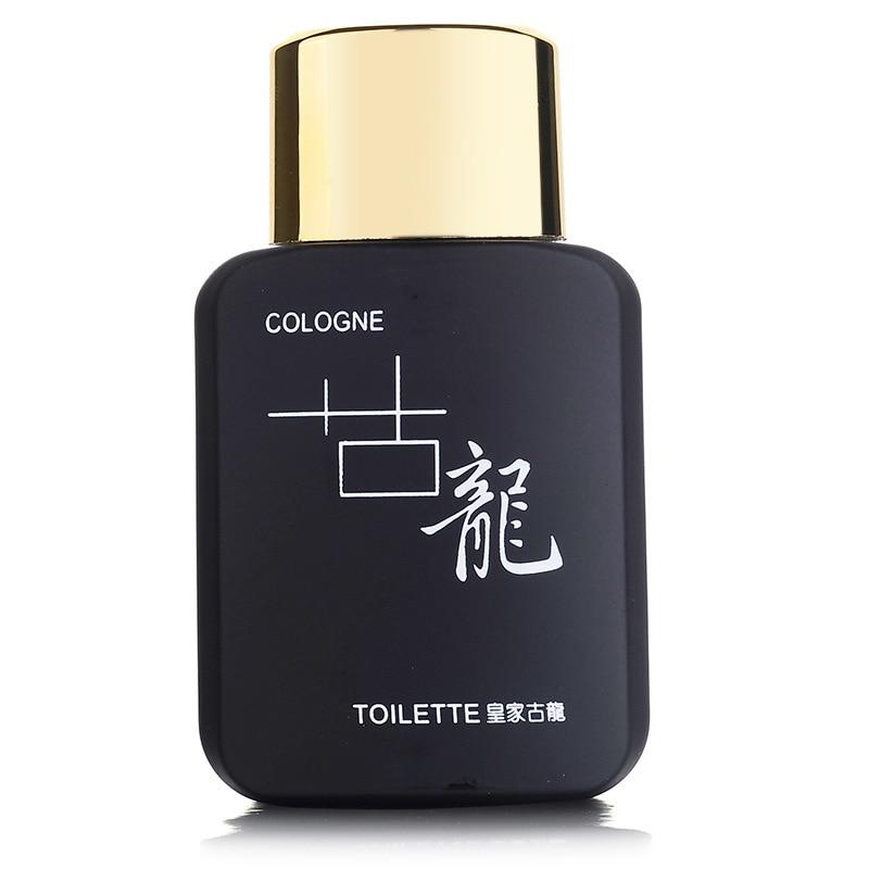 50ml Perfume For Men Air Fragrance Fashion Mini Parfum Man Parfum Spray Bottle Portable Men's Cologne Perfume 3
