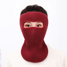 $ 3.69 Men Women 2in1 Mask Earmuff Face Protection Warm Dustproof Breathable Thickened Double-sided Material Large Face Can Be Worn