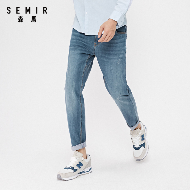 SEMIR Ninth points jeans men autumn 2020 new slim pencil pants Korean trendy fashion denim trousers man