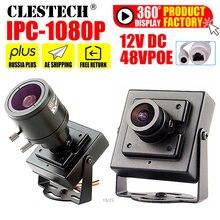 Цифровая мини веб камера видеонаблюдения 48 в poe hd 1080p 720p