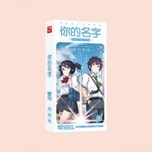 1660pcs/Box Kiminonawa Your Name Postcards Anime Post Card Message Gift
