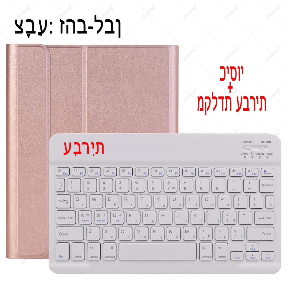 Hebrew Keyboard Red/Black Keyboard Case For ipad 10 2 2019 7 7th 8th Generation A2197 A2198 A2200 A2232 Detachable