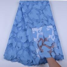 スカイブルーアフリカレース生地刺繍ナイジェリアギピュールコードレースウェディングパーティードレス生地高品質チュールレース 1668