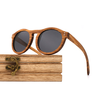 Ronde Full - Bambou - Noir - Coffret en bois