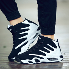 Men lace-up High Top Sneakers Casual Leisure Running Sports Basketball Shoes PU Leather Walking