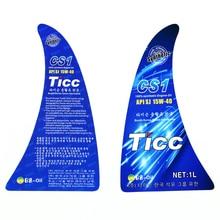 Adhesive Motor Oil Box Wrapper Labels Custom Packaging Logo Stickers Waterproof
