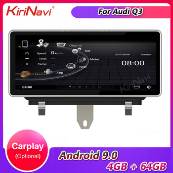 KiriNavi 10.25 Touch Screen Android 10.0 Car Radio For Audi Q3 Car DVD Multimedia Player Stereo Carplay Auto GPS 4G 2013-2018 image