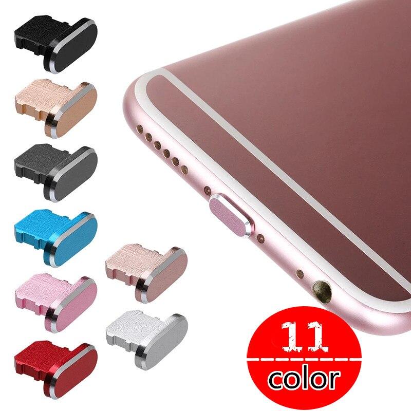 11 видов цветов 1 шт. цветная металлическая противопылевая заглушка зарядного устройства для IPhone 11 12 Pro MAX X XR Max 8 7 6S Plus