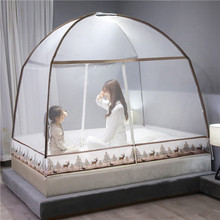 Netting-Tent Canopy Mosquito-Net Portable Folding Home-Decor Bunk Insect 0-6y 7-Design