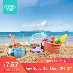 Beiens 5-14 pçs brinquedos de areia de praia conjunto portátil animais castelo areia argila molde escavação pá ferramentas banho água brinquedo de jogo