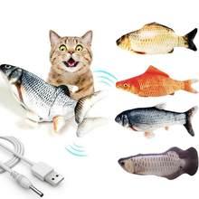 1pc gato agitando catnip brinquedo 30cm dança em movimento floppy peixes gatos brinquedo de carregamento usb simulação gato brinquedo eletrônico do gato de estimação brinquedo