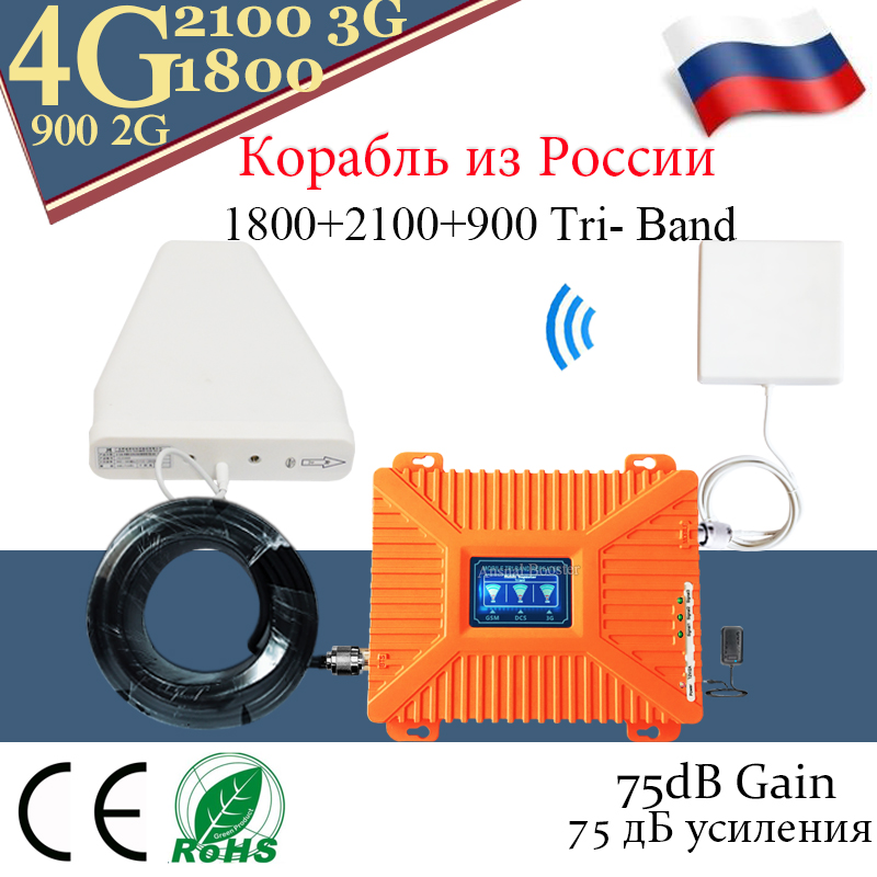 2019 NEW!! 2g 3g 4g Tri Band Signal Booster 900 1800 2100 GSM WCDMA UMTS LTE Cellular Repeater 900/1800/2100mhz Amplifier