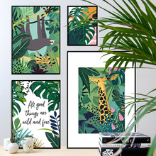 Giraffe Sloth Jungle Nordic Poster Print Monstera Leaf Wall Art Animals Canvas Painting Wall Pictures For Living Room Home Decor