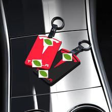 Чехол для ключей и карт стайлинга автомобиля защитный силиконовый