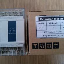 XC-E8AD-H XC-E4AD-H XC-E2AD-H XINJE XC Series PLC Analog Module new in box