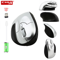 CHYI Wireless Ergonomic Computer Mouse Vertical Rechargeable Usb Optical PC Mause 3d Silver Healthy Office Mice For Mac Laptop