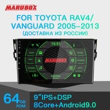 Штатная магнитола для Toyota Rav4, Vanguard, MARUBOX TK165,Штатное головное устройство для Тойота Rav4, Vanguard 2005 2013, Android 9.0,Восьмиядерный процессор,встроенный DSP,IPS экран,Оперативная 4GB, Встроенная 64GB