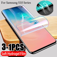 2-3Pcs pelicula,hydrogel film For Samsung S10 S20 ScreenProtector s20 ultra s 20