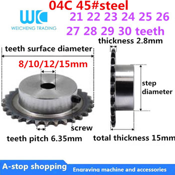 1pc Precision 04C 2 points sprocket 21 22 23 24 25 26 27 28 29 30 teeth standard hole M5 screw hole fixed 04C 45 steel quenching image