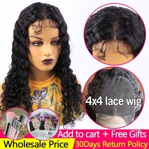 Image 5 - Парик с глубокой волной, парики на сетке спереди, человеческие волосы, глубокие вьющиеся, 13x4, парики на сетке спереди, предварительно выщипанные Детские волосы для чернокожих женщин, распродажа оптом