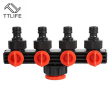 TTLIFE 4 way Garden Hose Pipe Splitter ABS Plastic Drip Irrigation Watering Agricultural Tap Connectors Garden Tap Irrigation