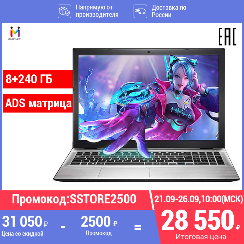 "Notebook MAIBENBEN XiaoMai5 15.6 ""FHD/ADS Matrix/4415U/8GB/240GB SSD/940MX/Ultrathin Ultrabook/Russian keyboard/DOS