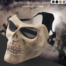 Cool Skull Multi Intball Cs Face Mask Ski Bike Motorcycle Outdoor Sports Wear Halloween Skull Masks Cosplay Party Accessories #3(China)