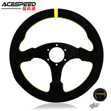 Steering-Wheel Simulation Racings-Game Drift Suede 13inch-Car Flat Kart