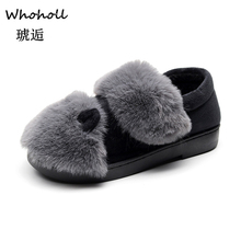 Whoholl New Arrival Heart-Shaped Cotton Women Slippers Warm Plush Winter Fur Slippers Soft Indoor Shoes Flat With Home Slippers