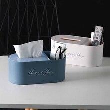 Креативная коробка для салфеток, чехол для дома, автомобильный Настольный органайзер, держатель для пульта дистанционного управления, косметическая коробка для хранения салфеток, бумажный контейнер