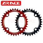 ZRACE Bike BCD104 Ch...