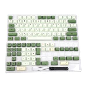 Image 3 - Colorant Matcha Sub ZDA PBT Keycap similaire à XDA japonais coréen russe pour clavier MX 104 87 61 mélodie 96 KBD75 ID80 GK64 68 SP84