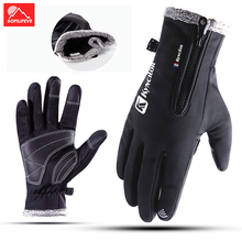 Touch Screen Velveted Winter Cycling Gloves Men Women Full Finger Bike Gloves Thermal Warm Windproof Waterproof Bicycle Gloves цены онлайн