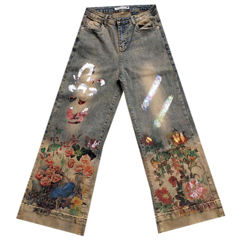 2020 Spring Autumn Fashion New Stretch Hot Stamping Jeans Women High Waist Personality Wide Leg Straight Color Jeans
