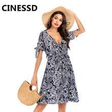 Женское пляжное платье cinessd повседневное свободное эластичное