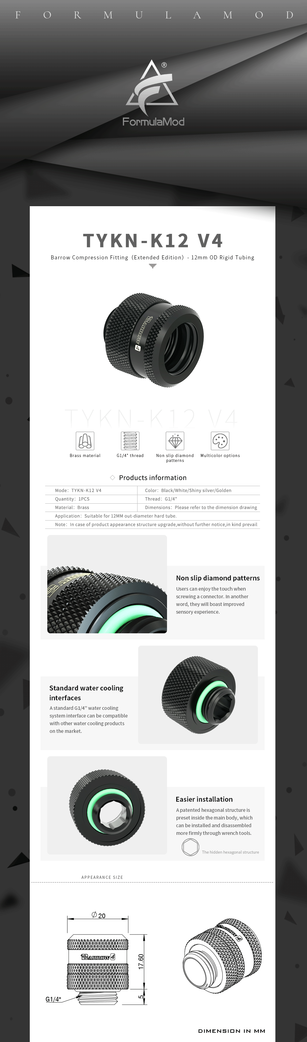 Barrow TYKN-K12 V4, OD12mm Hard Tube Fittings, G1/4 Adapters For OD12mm Hard Tubes