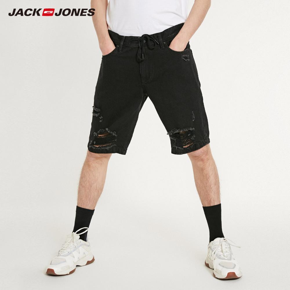 JackJones Men's 100% Cotton Straight Fit Ripped Denim Shorts Menswear| 219143502