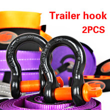 Trailer hook Heavy Duty Galvanized Shackles D Ring 8T 13T 18T 4,400lbs,10,000lbs Capacity for Vehicle Recovery Towing Car tuning