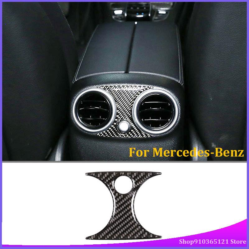 Para mercedes-benz c-class 2016-2019 exaustão traseira tuyere etiqueta protetora capa de fibra de carbono real (macio) interior do carro