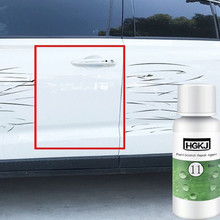 HGKJ-11 Для Полировки Автомобиля средство для ремонта царапин полировка восковой краски средство для удаления царапин уход за краской техническое обслуживание автохимия