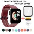 Ремешок сменный силиконовый для XiaoMi Mi Watch Lite, спортивный браслет для смарт-часов XiaoMi Mi