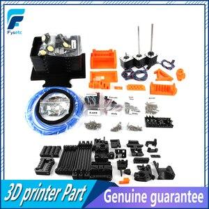 Image 2 - Clone Prusa i3 MK2.5S MK3S MMU2S Complete Kit Including Printing Parts For Prusa i3 MK2.5S/MK3S Multi Material 2S Upgrade Kit