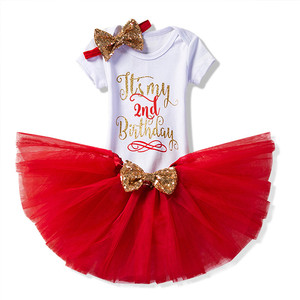 Toddler Girls Summer Christening Gown Baby Girl 2nd Party Frocks Baptism Birthday Dress For Baby 2 Years Infantil Tulle Vestidos(China)